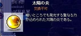 Maple100408_150633.jpg