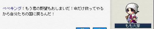 Maple100410_202256.jpg