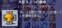 Maple100410_202453.jpg