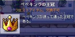 Maple100410_202459.jpg