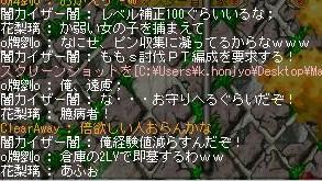 Maple100411_004702.jpg