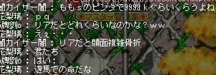 Maple100411_004815.jpg