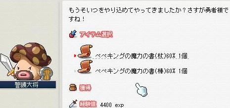 Maple100412_160731.jpg