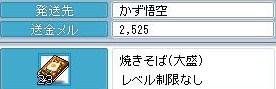 Maple100412_162229.jpg