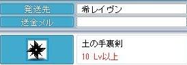 Maple100412_162243.jpg