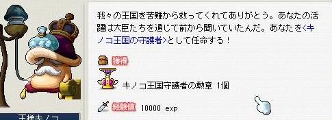 Maple100413_144403.jpg