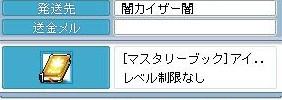 Maple100413_205424.jpg