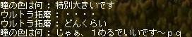 Maple100414_002039.jpg