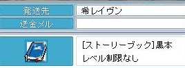 Maple100414_081042.jpg