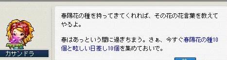 Maple100414_114912.jpg