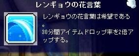 Maple100414_115042.jpg