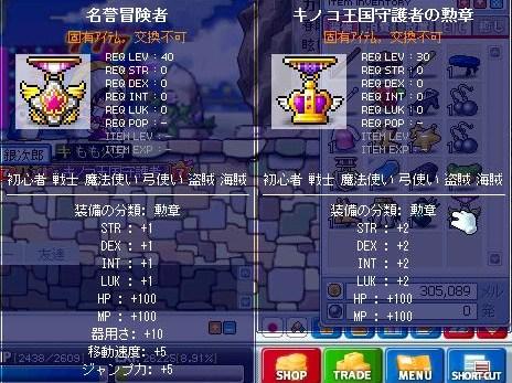 Maple100415_165308.jpg