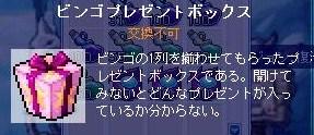 Maple100415_211125.jpg