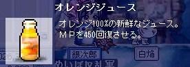 Maple100415_215848.jpg