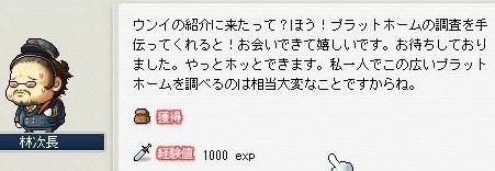 Maple100416_141519.jpg