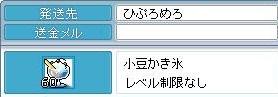 Maple100416_204822.jpg