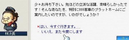 Maple100417_091242.jpg