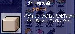 Maple100417_091354.jpg