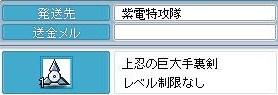 Maple100420_155707.jpg
