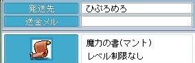 Maple100420_155714.jpg