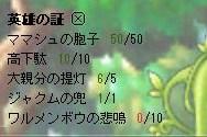 Maple100420_162520.jpg