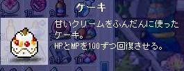Maple100420_232426.jpg