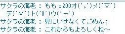 Maple100421_080423.jpg