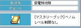 Maple100422_221429.jpg