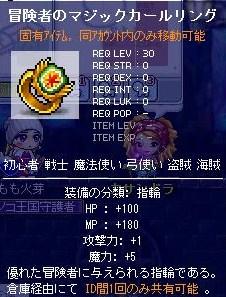 Maple100423_111446.jpg