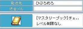 Maple100423_145831.jpg