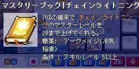Maple100423_145842.jpg