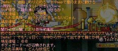 Maple100423_225847.jpg