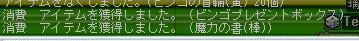 Maple100424_003253.jpg