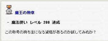 Maple100424_014146.jpg