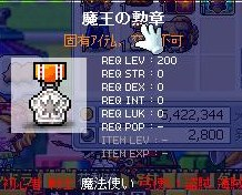 Maple100424_014308.jpg