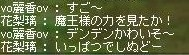 Maple100424_100512.jpg