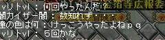 Maple100425_234149.jpg