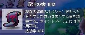 Maple100426_093647.jpg