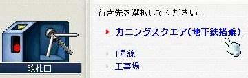Maple100428_084348.jpg