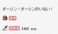 Maple100428_084453.jpg