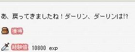 Maple100428_085531.jpg