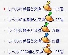 Maple100428_090233.jpg