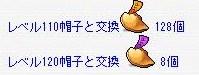 Maple100428_090240.jpg