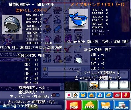 Maple100504_160359.jpg