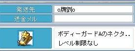 Maple100506_174209.jpg