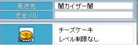 Maple100506_174215.jpg