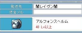 Maple100506_182501.jpg