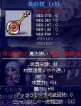 Maple100510_160654.jpg