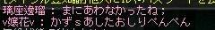 Maple100511_225032.jpg