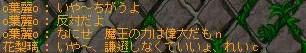 Maple100513_134321.jpg
